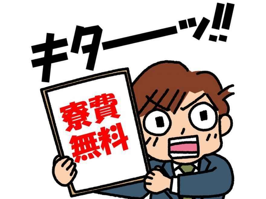 アイピー 株式 会社 日本
