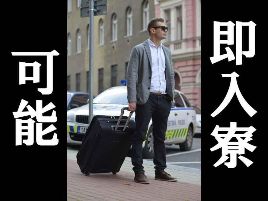 株式 会社 アイピー 日本